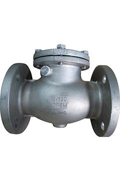 Swing check valves 150#